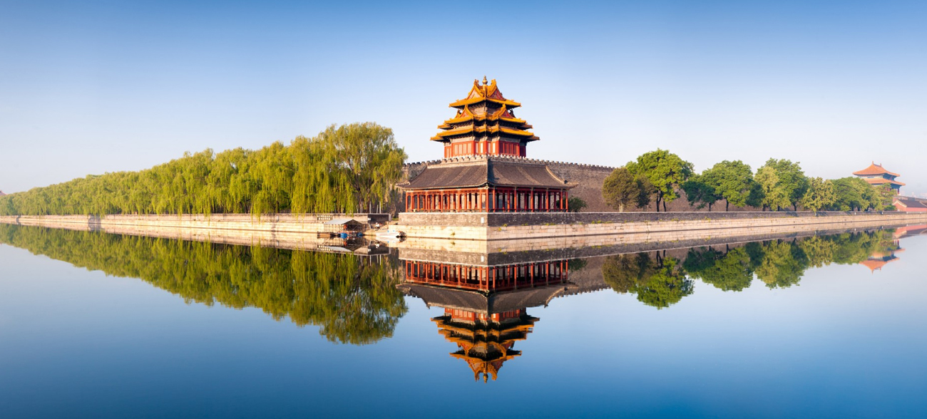 private-taki-beijing-forbidden-city